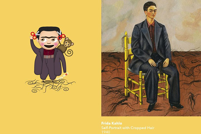 Art beat: Frida Kahlo now has her own set of emojis (фото 1)
