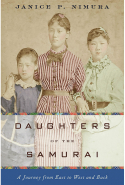 10. Daughters of the Samurai: A Journey from East to West and Back by Janice P. Nimura (W.W.Norton and Company)
