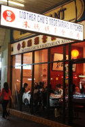 Mother Chu's Vegetarian Kitchen: 367 Pitt St, Sydney