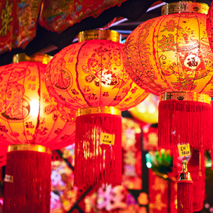 Where to celebrate Chinese New Year this weekend