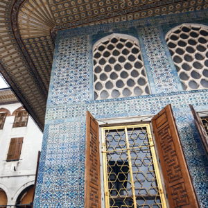 Travel diary: A weekend in Istanbul