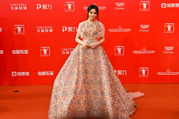 Fan Bingbing US $17 million