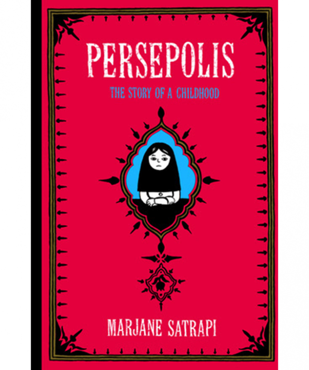 Persepolis by Marjan Satrapi: a graphic novel that gives a glimpse of a young woman's life in Iran under an oppressive regime.