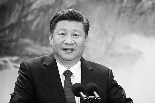 "President of China Xi Jinping: given a second five-year term and seen as the ""country's most powerful leader in decades"" according to TIME (image: Getty)"
