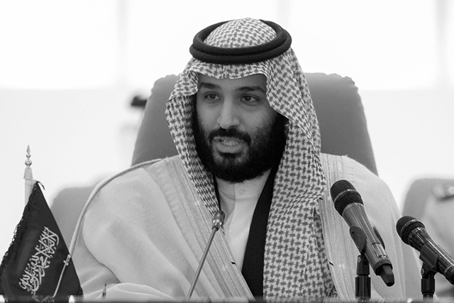 Crown Prince Mohammed bin Salman: Saudi Arabia's crown prince spent the year cracking down on corruption within senior businessmen and members of the royal family (image: Getty)