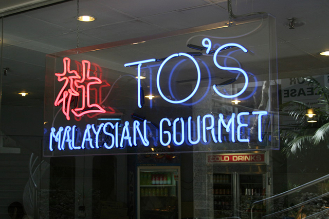 To's Malaysian Gourmet: 181 Miller St, North Sydney NSW 2060
