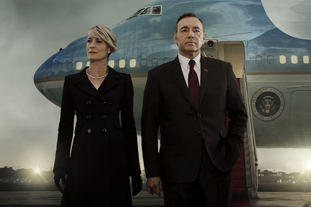 Watch: House of Cards sinister season 5 revealed