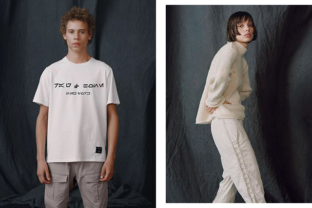 The force is with Rag & Bone for their coolest collab yet