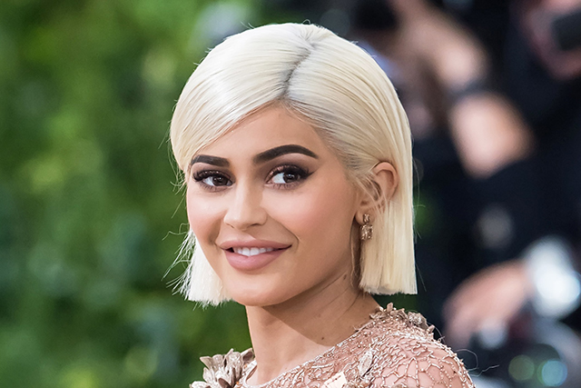 Kylie Jenner's push present is totally insane