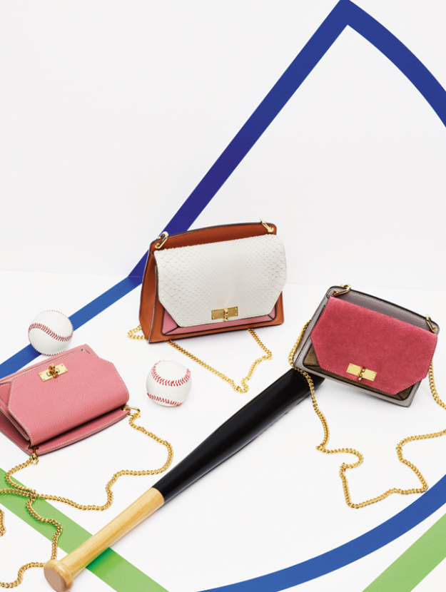 Introducing Suzy: Bally's new bag