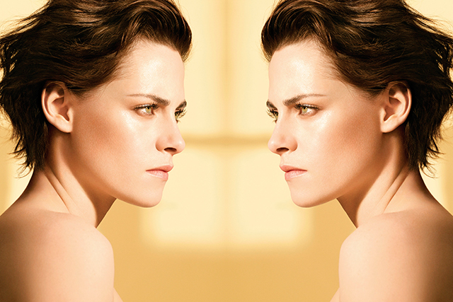 Kristen Stewart Dances In Chanels New Gabrielle Perfume Video
