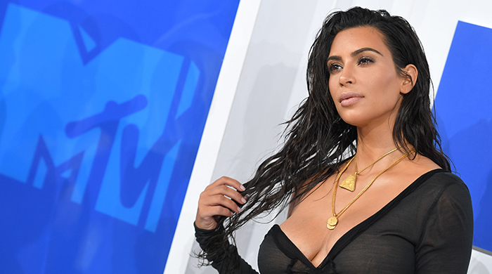 Kim Kardashian robbery update: the police weigh in